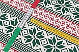 Тканина бязь з новорічним орнаментом червоно-зеленого кольору, №3023а, фото 4