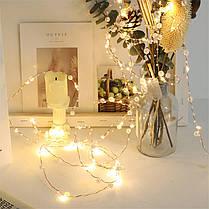 Гирлянда для декора жемчуг светодиодная 2 м, золото, фото 2