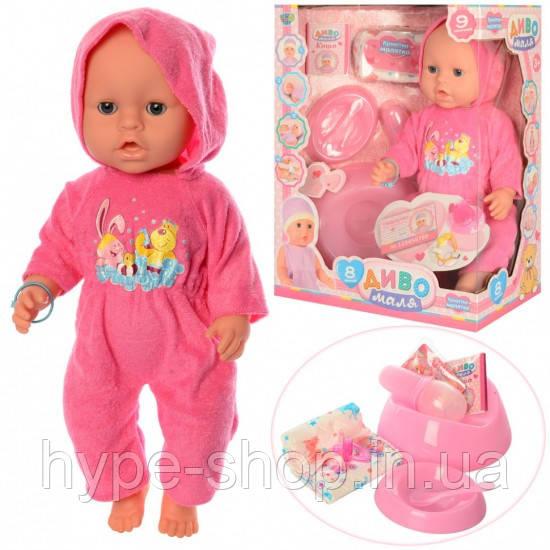 Пупс функциональный Baby Born BLS 023  в розовом костюме