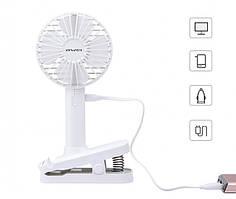 Вентилятор 2 в 1 с прищепкой ручной Awei Clip Handheld F1 Белый