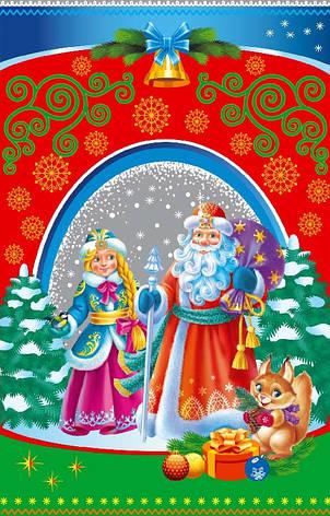 Новогодние целлофановые кулечки 20*30 №29, фото 2