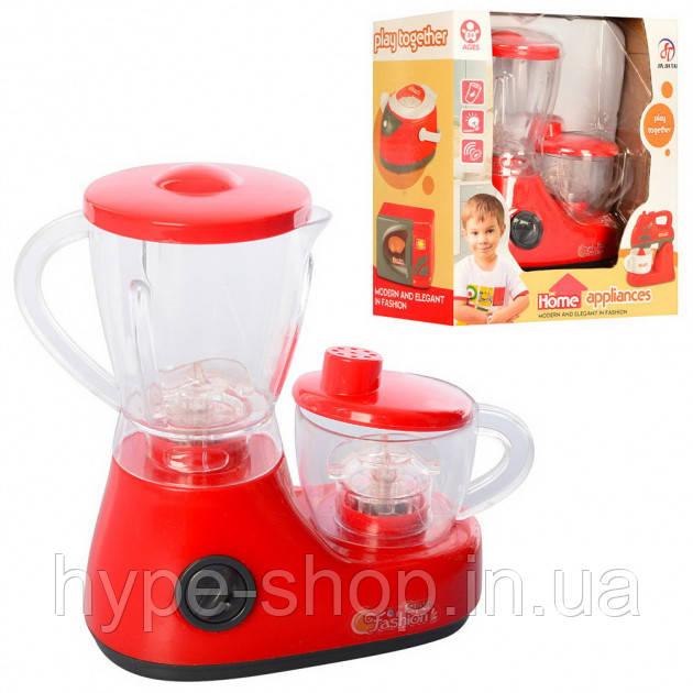 Детский игрушечный блендер/соковыжималка Fashion 979-10 в коробке красный