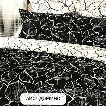 """Постільна білизна """"Листочки"""" комбіноване чорно-біле жатка двоспальне максі Тирасполь, Tirotex"""