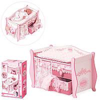 Кровать - комод деревянная для девочек. Для куклы Baby Born. Комплект постельного. TM DeCuevas. арт. 54421