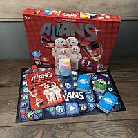 Настольная игра для детей и взрослых Alians Альянс настольные игры для всей семьи данко тойс danko toys алиас