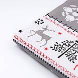 """Тканина новорічна """"Олені, ялинки і орнамент"""" червоно-сірі, №3005, фото 8"""
