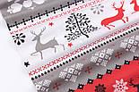 """Тканина новорічна """"Олені, ялинки і орнамент"""" червоно-сірі, №3005, фото 3"""