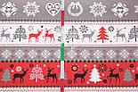 """Тканина новорічна """"Олені, ялинки і орнамент"""" червоно-сірі, №3005, фото 5"""