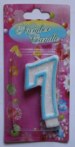 Тортовая свеча цифра Контур синий - 7 лет, фото 2