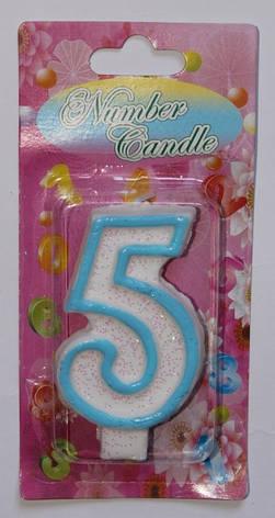 Тортовая свеча цифра Контур синий - 5 лет, фото 2