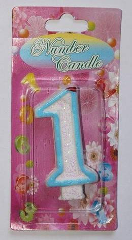 Тортовая свеча цифра Контур синий - 1 годик, фото 2