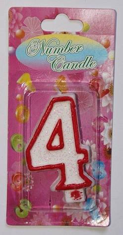 Тортовая свеча цифра Контур красный - 4 годика, фото 2