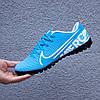 Cороконожки Nike Mercurial Vapor 13 (43-44)