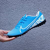 Cороконожки Nike Mercurial Vapor 13 (43-44), фото 1