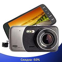 """Автомобільний Відеореєстратор DVR CT 503 (z14a) 3.5"""" Full HD 1080p - відеореєстратор з камерою заднього виду"""