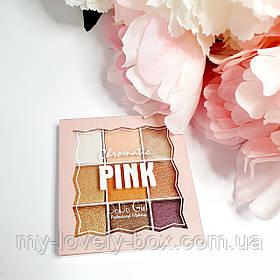 """Палетка теней на 9 оттенков от DoDo """"Pink"""""""