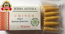 Свечи с АСД-2 фракция свечи Дорогова