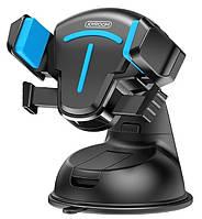 Автодержатель для телефона и смартфона JOYROOM JR-OK2 Черный/Синий