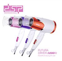 Туристический складной фен для волос DSP 30077
