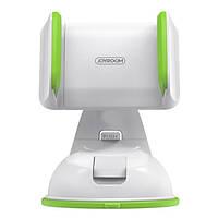 Автодержатель для телефонов и смартфонов JOYROOM JR-OK1 Белый/Зеленый