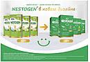Nestogen® 1 (Нестожен 1) Суха молочна суміш для дітей від народження, 1000 г, фото 5