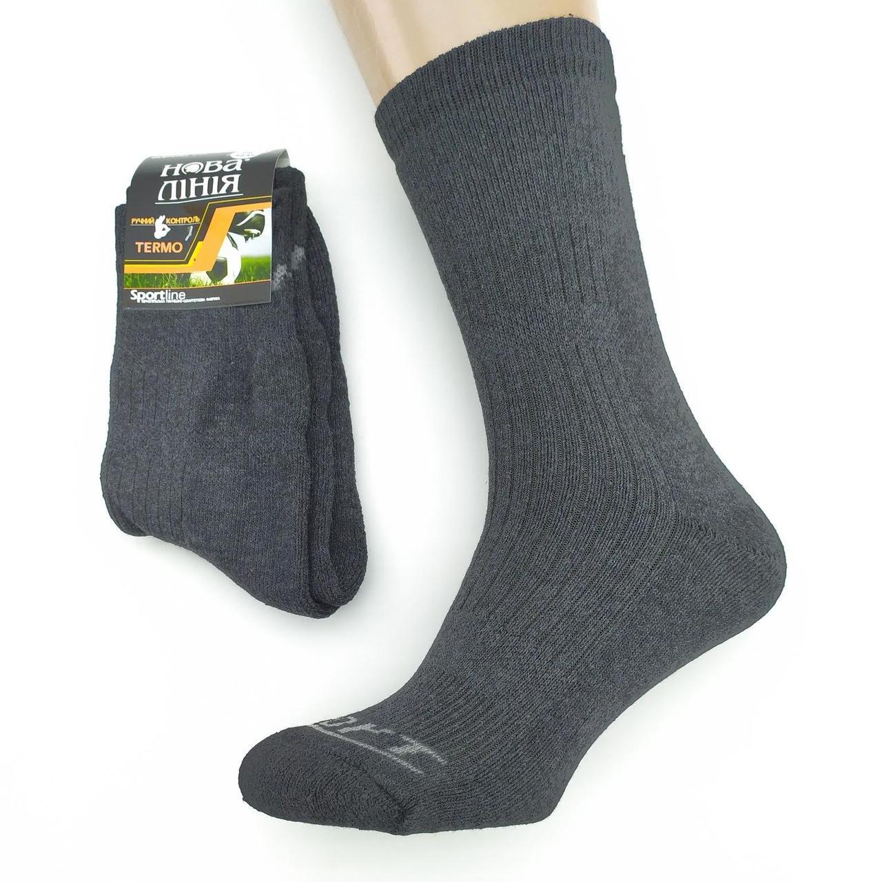 Носки мужские махровые рубчик термо высокие Новая Линия 25р черные 20035914