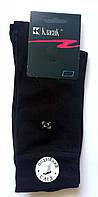 Носки мужские стрейч усиленная стопа 25 р. (40-41), фото 1