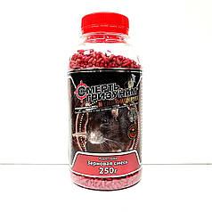 Зерновая приманка от крыс и мышей Смерть Грызунам красный 250 г Агромакси 1596