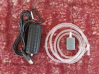 Компресор для акваріума АQUAXER MiniUltra USB.