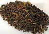Чай черный ароматизированный ЭРЛ ГРЕЙ Роннефельдт/ EARL GREY Ronnefeldt, 250 г