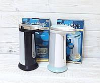 Сенсорный дозатор для жидкого мыла Soap Magic оригинал