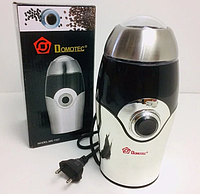 Электрическая кофемолка Domotec MS-1107 220V/150W