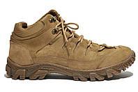Ботинки Strongboots Циклон демисезонные кожа нубук Койот 5154-1-1 (36-46)