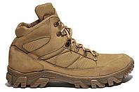 Ботинки Strongboots Тайфун демисезонные кожа нубук/кордура Койот 5154-2-2 (36-46)