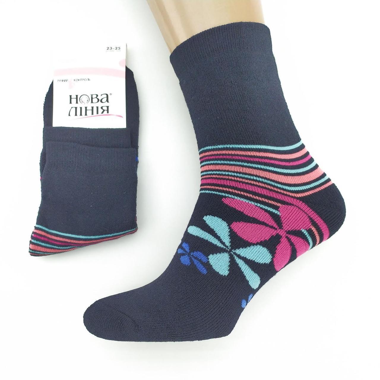 Носки женские махровые термо средние с полосками Новая Линия 23-25р тёмно-синие 20036003