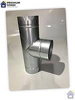 Тройник 90° из нержавейки для дымоходов d100 мм 0,5 мм