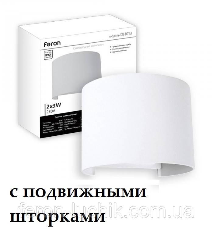 Светильник фасадный с шторками архитектурный Feron DH013 2х3W 450Lm IP54 LED настенный Белый