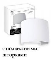 Светильник фасадный с шторками архитектурный Feron DH013 2х3W 450Lm IP54 LED настенный Белый, фото 1