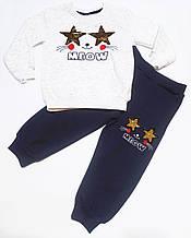 Детский спортивный костюм для девочки, с паетками от 2 до 5 лет