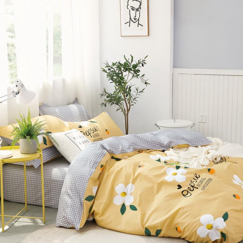 Комплект постільної білизни сімейний Bella Villa сатин жовтий