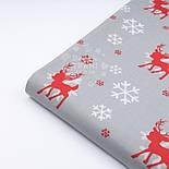"""Ткань новогодняя  """"Красный оленёнок и белые снежинки"""" фон серый, №3006, фото 6"""