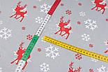 """Тканина новорічна """"Червоний оленя і білі сніжинки"""" фон сірий, №3006, фото 3"""