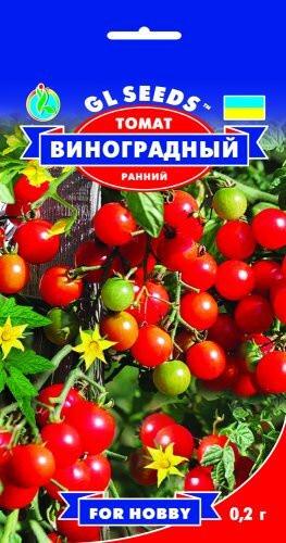 Семена Томата Виноградный (0.2г), For Hobby, TM GL Seeds