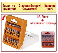 Набор бит 17 предметов; 25 мм; Sl/Ph/Pz/Tx AEG 4932399495, фото 1