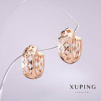 Серьги Xuping позолота 18к, фото 1