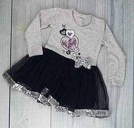 Платье для девочек Сердца пайетки Бежевый/синий Хлопок Breeze Турция