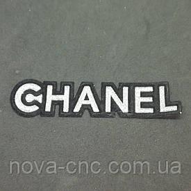 "Аппликация термо-клеевая ""CHANEL"" 7 cм серебро упаковка 10 шт"