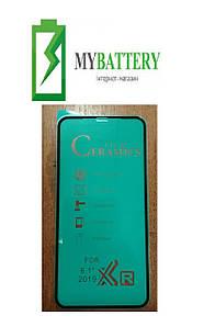 Защитное стекло iPhone 11/ iPhone XR CERAMIC Full Glue чёрное
