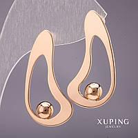 Сережки Xuping пусети еліпси жіночі позолочені