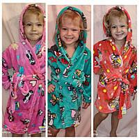 Халат детский велсофт капюшон, халаты мальчику и девочке , от 1 года до 9 лет